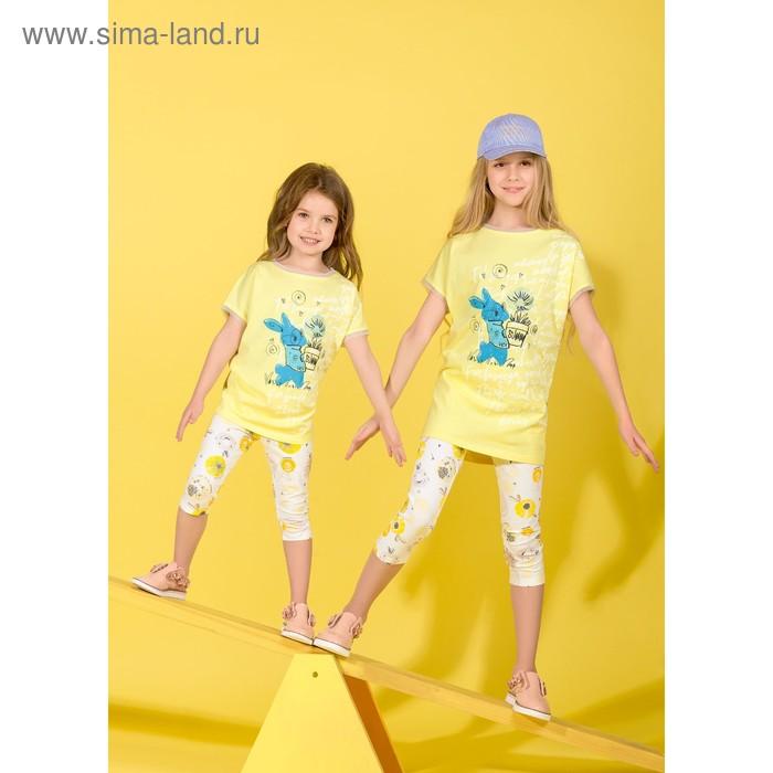 Комплект для девочки, рост 116 см, цвет ванильный GFAML4069