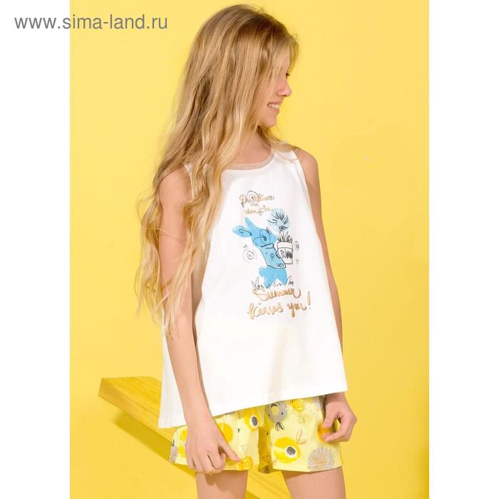 Комплект для девочки, рост 140 см, цвет молочный