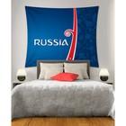 Фотопанно горизонтальное «Россия», размер 100x150 см