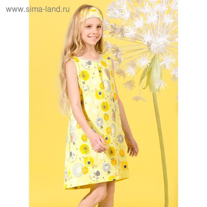 Платье для девочки, рост 128 см, цвет ванильный GFDV4069
