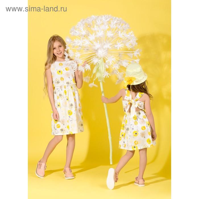 Платье для девочки, рост 134 см, цвет молочный