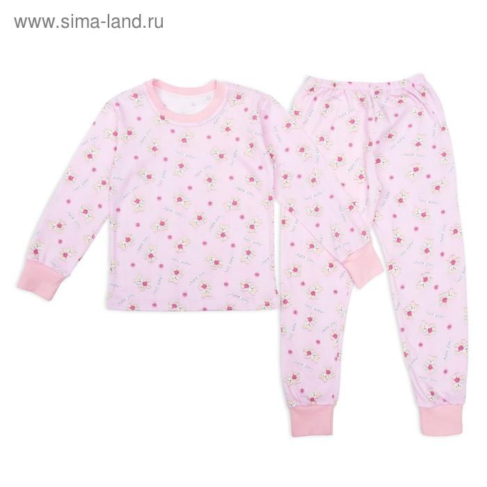 Пижама для девочки Мишки Sweet Baby, рост 110 см, цвет розовый