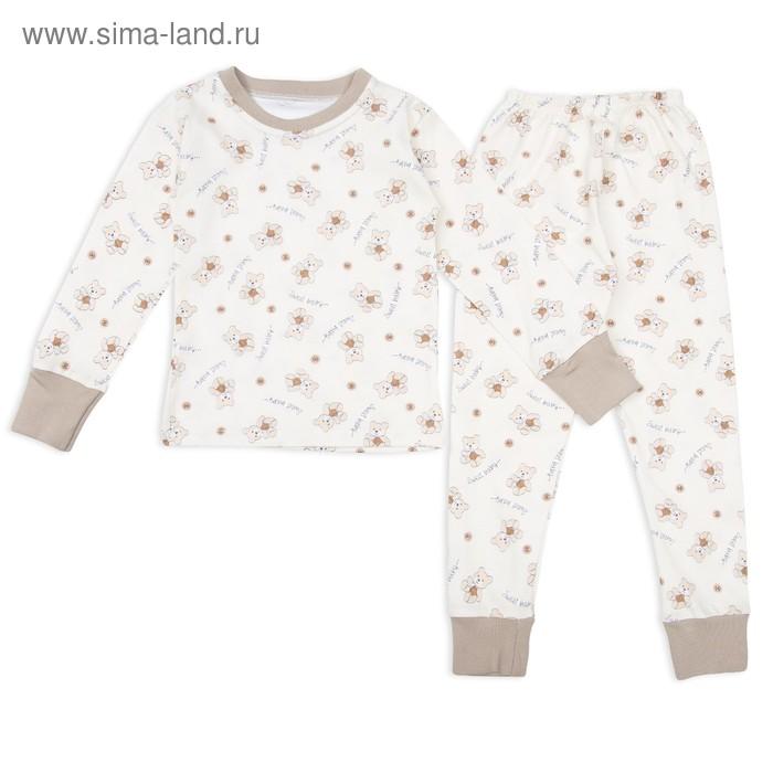 Пижама для девочки Мишки Sweet Baby, рост 122 см, цвет бежевый