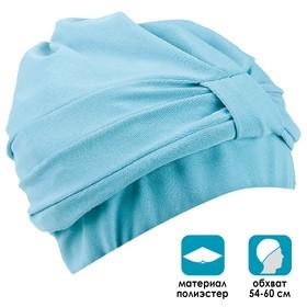 Шапочка для плавания 1423, объёмная с подкладом, цвет голубой