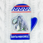 """Magnet in the form of mittens """"Khanty-Mansiysk"""""""