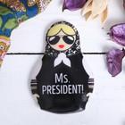 """Магнит в форме матрешки """"Ms. President"""""""