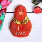 """Магнит в форме матрешки """"I love Russia"""""""