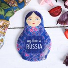 """Магнит в форме матрешки """"My love is Russia"""""""