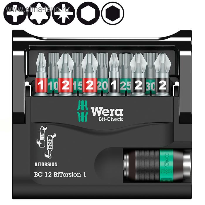 Набор бит WERA WE-057420, Bit-Check 12 BiTorsion 1, битодержатель БСП, 11 закаленных бит