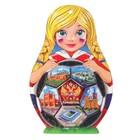 "Доска сувенирная матрёшка ""Девочка с мячом. Калининград"", 14,9х23см"
