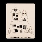 """Чипборд из картона """"Сказочный домик"""" (7) 6,5х6,5 см"""
