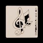 """Чипборд из картона """"Скрипичный ключ. Вариации"""" (1) 3,5х5 см"""