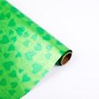 """Плёнка металлизированная """"Ажурные сердца"""", зеленый, 0,7 х 20 м"""