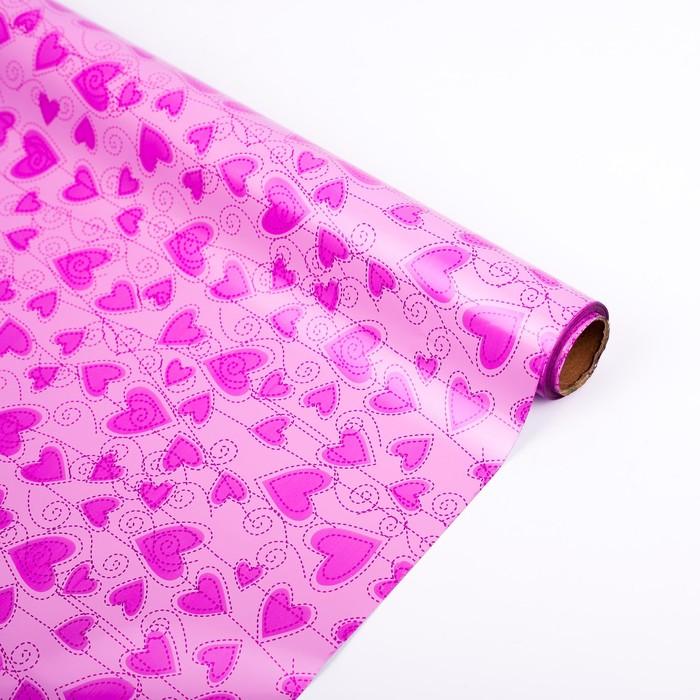 """Плёнка металлизированная """"Ажурные сердца"""", розовый, 0,7 х 20 м"""