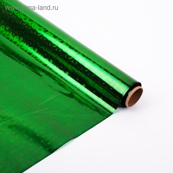 Бумага-голография в рулоне 0,7 х 20 м