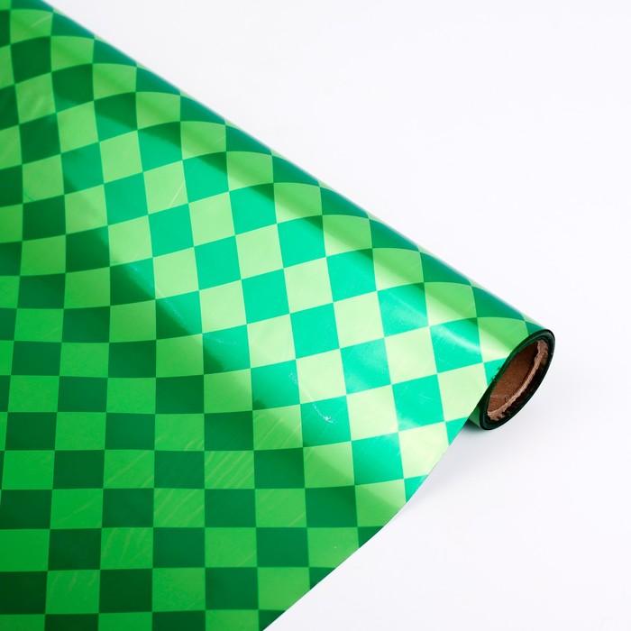 """Плёнка металлизированная """"Ромбики"""", зеленый, 0,7 х 20 м"""