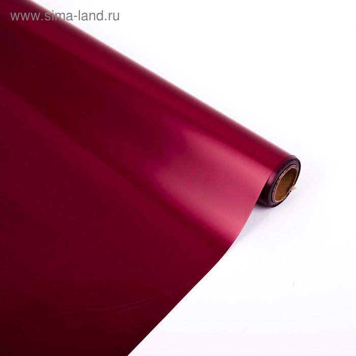 Плёнка металлизированная, бордовый, 0,5 х 20 м