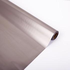 Плёнка металлизированная, серый, 0,5 х 20 м