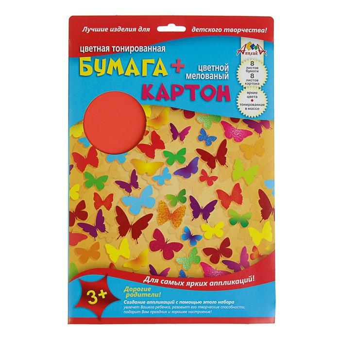 Набор для детского творчества А4 «Бабочки», картон цветной 8 листов + бумага цветная двухсторонняя 8 листов