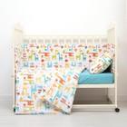 Комплект в кроватку (4 предмета), диз. жирафики/горошек на бирюзе
