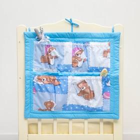 Органайзер на детскую кроватку горошек на голубом + мишки на голубом, синтепон, бязь 140г/м   286975 Ош