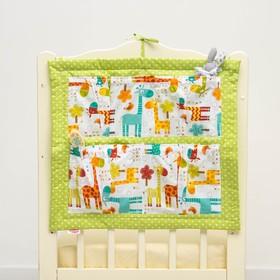 Органайзер на детскую кроватку болотный горох/карманы жирафы, синтепон, перкаль 140г/м Ош