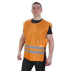 Жилет взрослый со светоотражающими полосами, р-р 50-56, цвет оранжевый