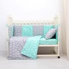 Комплект в кроватку (4 предмета), диз. короны серо/ментол