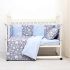 Комплект в кроватку (4 предмета), диз. звезды на голубом/звезды на сером