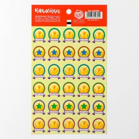 """Stickers assessment """"Medals"""", 10,5 x 18 cm"""