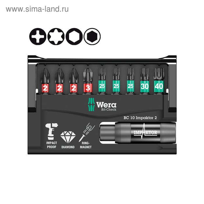 Набор бит WERA WE-057682, Bit-Check 10 Impaktor 2, ударный держатель, 9 ударных насадок