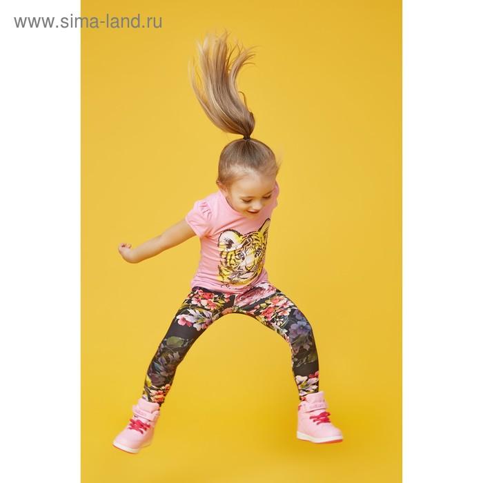 Футболка для девочки, рост 110 см, цвет розовый Л476-3930