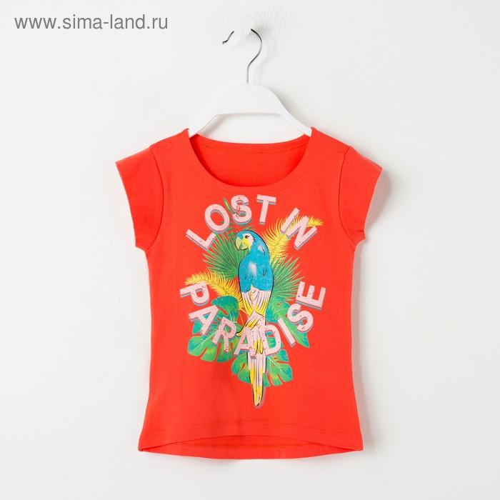 Футболка для девочки, рост 98 см, цвет персиковый Л925-3938