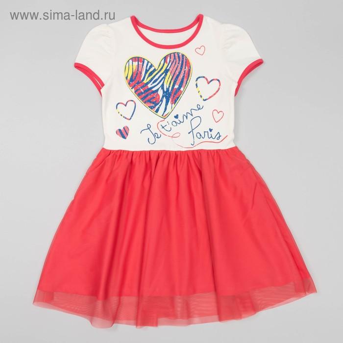 Платье для девочки, рост 110 см, цвет розовый/кремовый Л910-3914