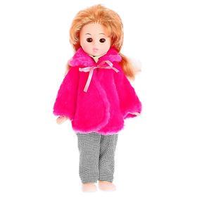 Кукла «Вика», 40 см, МИКС