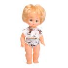 Кукла «Саша», звуковые функции, 30 см, МИКС
