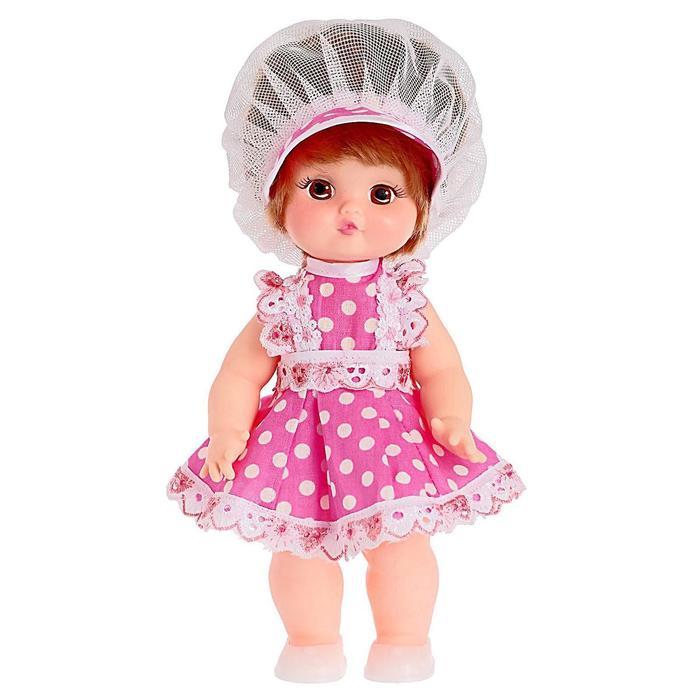 Кукла «Женя Лето», 27 см, МИКС