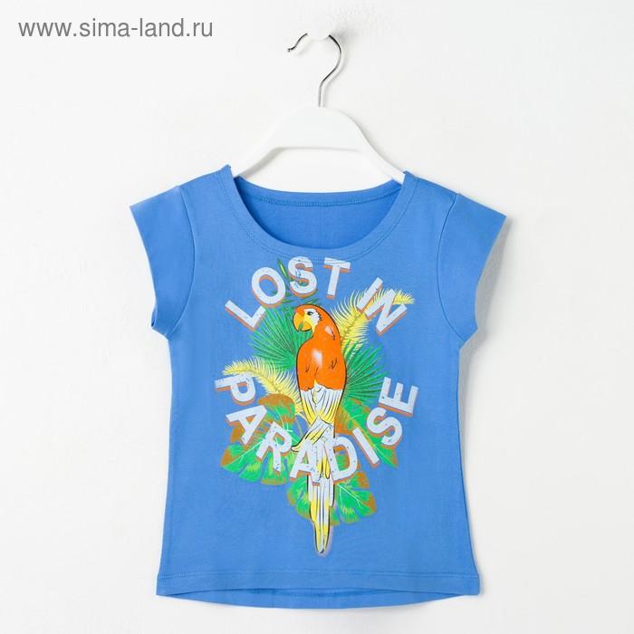 Футболка для девочки, рост 122 см, цвет синий Л925-3938