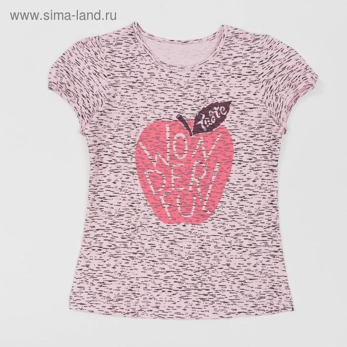 Футболка для девочки, рост 122 см, цвет розовый меланж Л929-3908