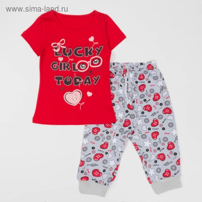 Комплект для девочки (футболка+бриджи), рост 140 см, цвет красный(набивка) Л940-3922