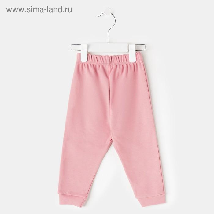 Штаны детские рост 80, цвет розовый ш041(80)р1_М