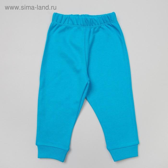 Штаны детские рост 80, цвет разноцветный ш045(80)г1_М