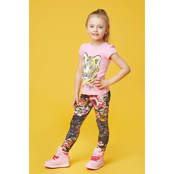 Футболка для девочки, рост 104 см, цвет розовый Л476-3930