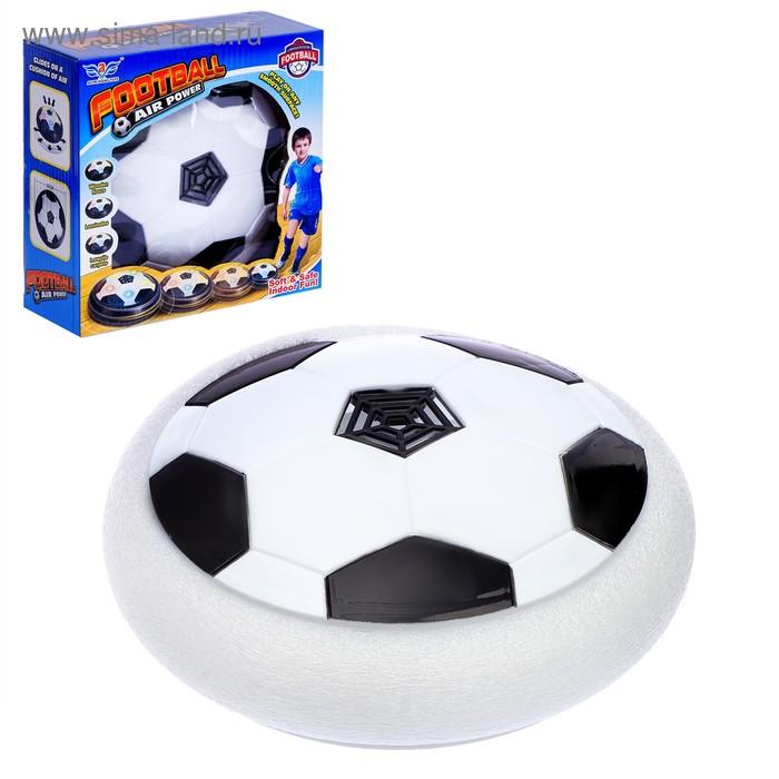 """Аэрофутбол """"Скользящий мяч"""", световые эффекты: работает от батареек"""