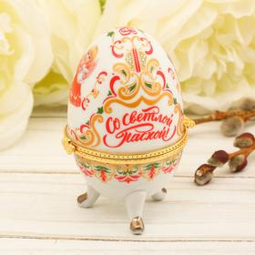 Пасхальная Яйцо-шкатулка «Ангелочки», 7,5 см