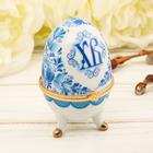 Пасхальная Яйцо-шкатулка «Гжель», 7,5 см