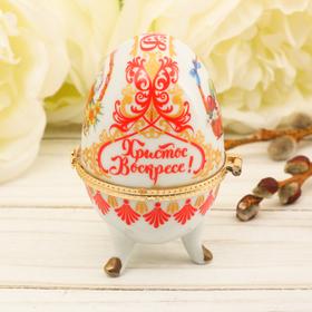 Пасхальная Яйцо-шкатулка «Кулич», 7,5 см