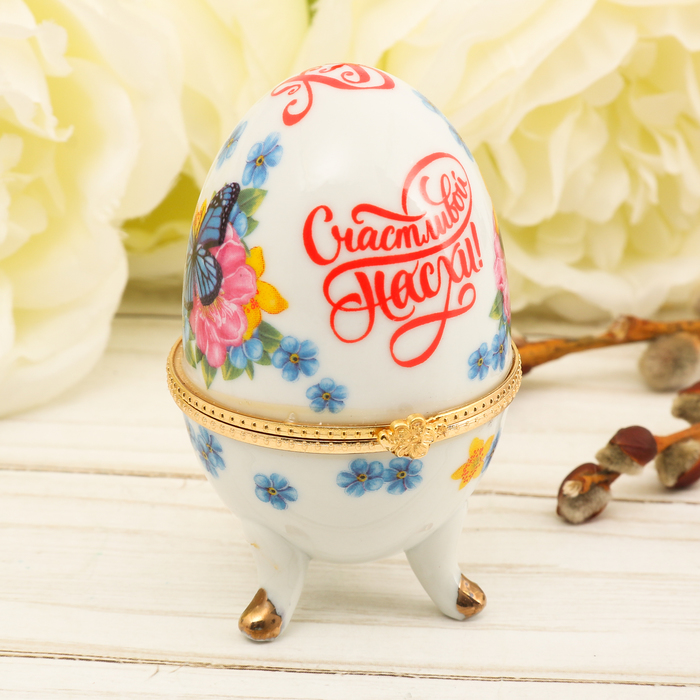 Пасхальная Яйцо-шкатулка «Бабочки», 7,5 см