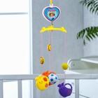 Мобиль музыкальный «Счастье. Яблочко», 3 игрушки, заводной, без кронштейна