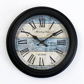 """Часы настенные, серия: Классика, """"Классика"""", чёрные, d=24 см"""